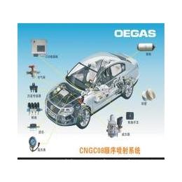欧意高压表 油改气套件配件压力表 燃气汽车压力表 正品