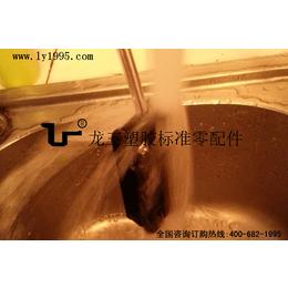 东莞龙三自产自销三位接线盒L656批发量大有优惠哦