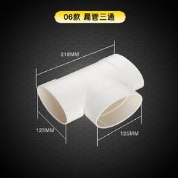 江西PVC三通 扁三通变径三通移位器三通三通盒  1