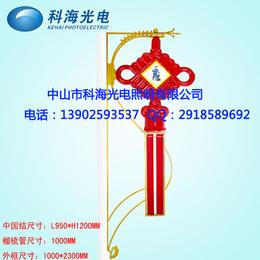 中国结异形灯新款中国结产品户外景观灯