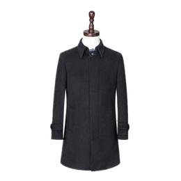 羊绒面料男士大衣 加工高端秋冬风衣 工作服厂家销售