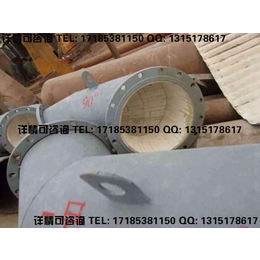 陶瓷复合管技术参数卓越品质