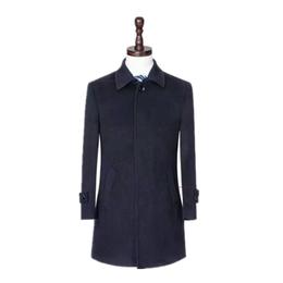 HD5002男士藏青色顺毛风衣 羊毛保暖工作服外套