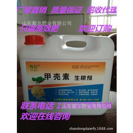 戴尔肥业甲壳素生根剂 抑制线虫 毛细根大量增加 主根增长增粗