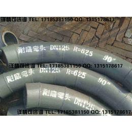 陶瓷复合管技术参数专业厂家