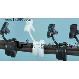 龙三塑胶配线器材厂供应4N-4美规电源线扣