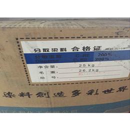 回收硫化染料15031049264