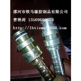 供应铁马GB SAE DIN钢丝编织液压胶管