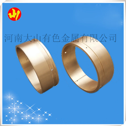豫南地区优质铜铸件生产 铜套厂商