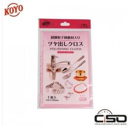 Polimall粉色抛光布日本原装koyo日本抛光布