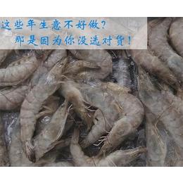 汉中大虾|大虾价格|优鲜港水产大虾批发