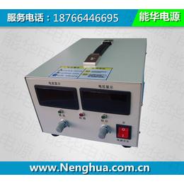 500V600A大功率高压直流稳压电源可调直流电源