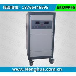 800V500A大功率高压直流稳压电源可调直流电源
