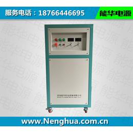 300V500A大功率高压直流稳压电源可调直流电源