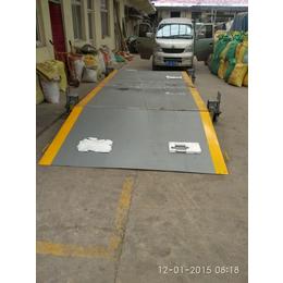 咸阳市移动地磅5吨10吨15吨20吨