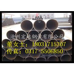 河北沧州钢管厂供应325mm无缝钢管 热扩钢管 建筑建材管材