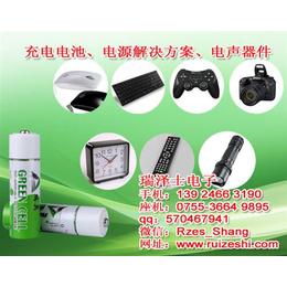 南京<em>五号</em>充电<em>电池</em>|<em>五号</em>充电<em>电池</em>哪家好|绿色科技