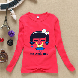 绿园区厂家批发秋季童装长袖T恤儿童服装关爱小孩健康成长好衣服