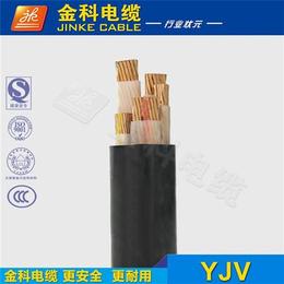 YJV报价|湖南YJV|广东电缆生产厂家