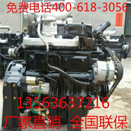 柴油机_ZH4102BQ柴油机_ZH4102BQ柴油机气泵