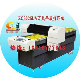 EPSON爱普生A1幅面7880数码平板打印机厂家直销批发