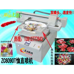 数码T恤服装打印机价格 A1幅面棉布打印机厂家直销批发