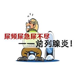 <em>古镇</em>男科去哪个医院