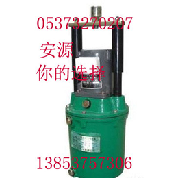 安源生产推动器 电动液压推动器
