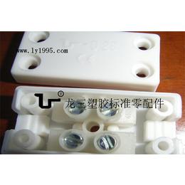 龙三塑胶配线器材厂供应028接线盒