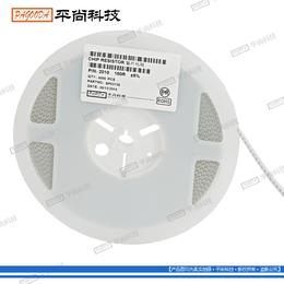 亚博国际版贴片保险电阻 0402贴片电阻