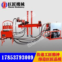 KY200型金属矿山全液压钻机 低价促销 全液压坑道钻机