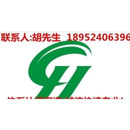 苏州TS16949<em>认证</em>无锡TS16949<em>认证</em>苏州<em>GS</em><em>认证</em>