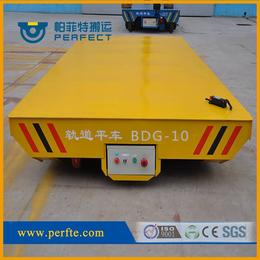 炼钢设备车间运输搬运车低压轨道电动平车