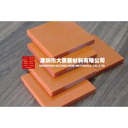 深圳大唐DT002耐高温180度抗高压绝缘酚醛纸压电木板