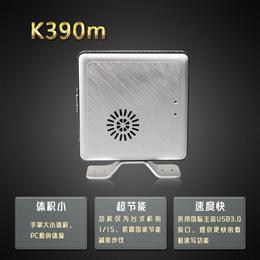 迷你电脑厂家华科云K390m