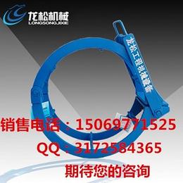 石油机械设备厂家批道对口器管道液压对口器
