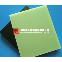 公明FR4玻纤板 石岩FR4环氧板  坪山浅绿玻纤板厂家