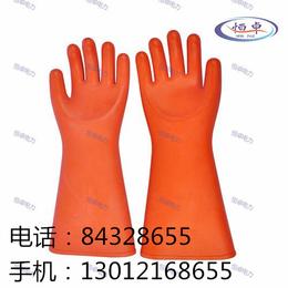 绝缘手套25kv绝缘手套电工绝缘手套厂家