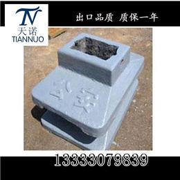 河北沧州天诺现货铸铁公安交通马路墩子 隔离护栏铸铁底座