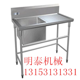 2016明泰不锈钢水池  洗菜池 单星水池