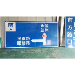 北京停车场标志厂家道路标牌华诚通