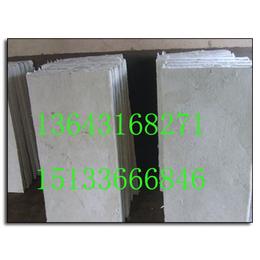 松原市硅酸铝制作加工