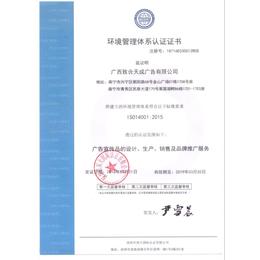 安徽办理ISO证书多少钱