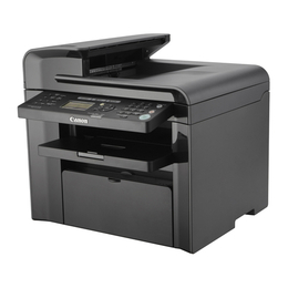 龙岗坪西 佳能4550打印机硒鼓加粉