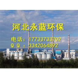 济源食品厂锅炉改装 生产生物质锅炉的厂家