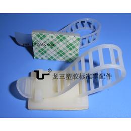 龙三塑胶配线器材厂供应可黏贴式固定座