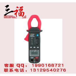 MASTECH华谊MS2002A交流电流数字钳形表原装正品
