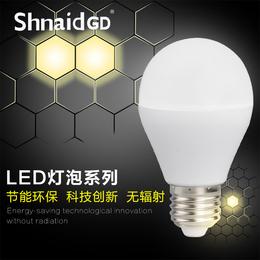 批发led灯泡e27螺口节能灯省电超亮照明暖白光7W球泡