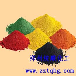 郑州统麒化工供应优质氧化铁黄 河南厂家直销高品质氧化铁黄颜料