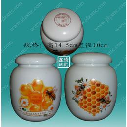 供应陶瓷罐 厂家定做陶瓷蜂蜜罐